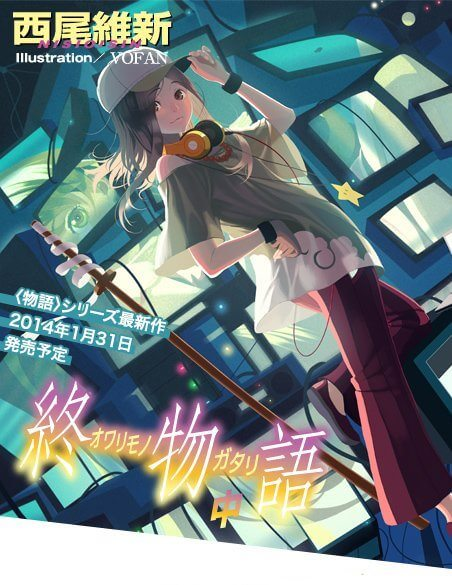 Top Vendas Light Novels por Volume em 2014   Owarimonogatari Part II