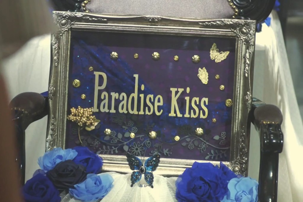 Paradise Kiss - Capa