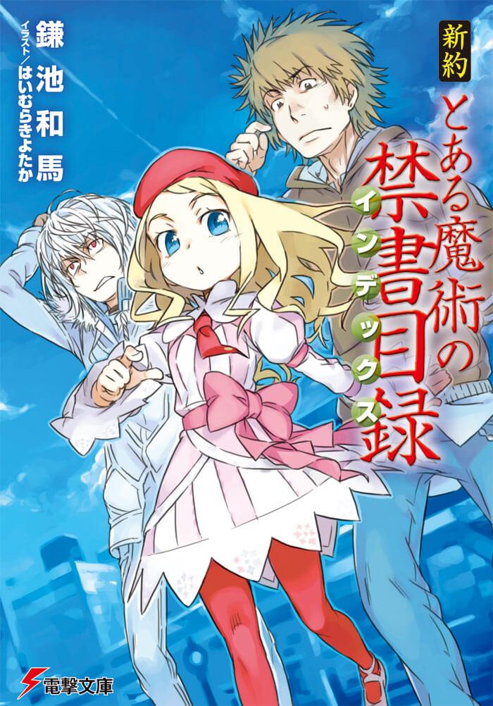 Top Vendas Light Novels por Série em 2014 | Shinyaku Toaru Majutsu no Index