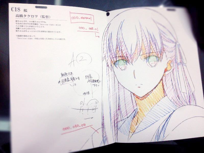 Ufotable Lana Storyboards De Fate Stay Night   Ptanime