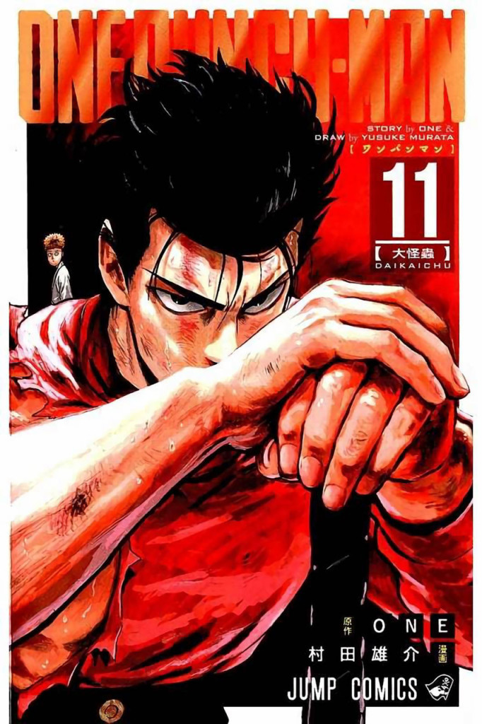One-Punch Man, Vol. 8 by One (English) Paperback Book