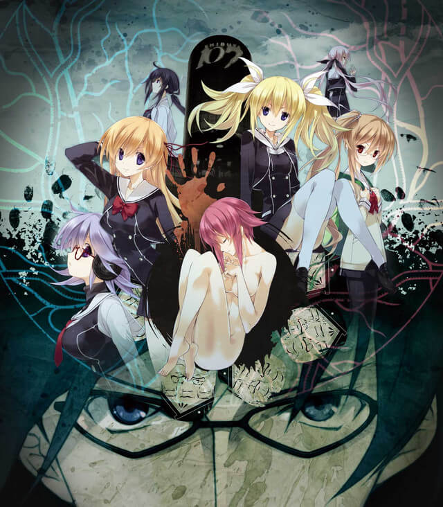 Chaos Child Poster promocional