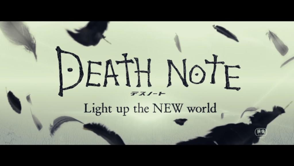 Death Note Filme 2016 mostra novo Trailer