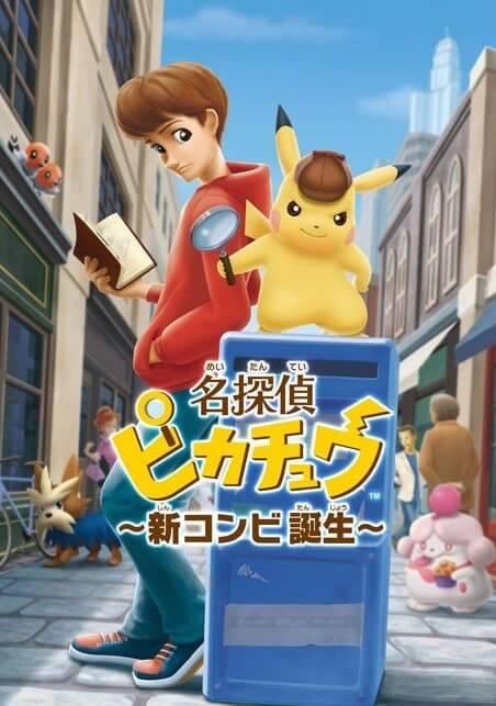 Legendary adquiriu direitos para Pokémon Live Action | Ryan Reynolds vai ser Detective Pikachu no Filme Live-Action