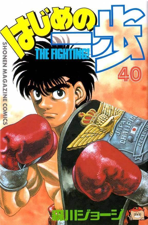 Fãs votam na série Manga que querem ver terminar - Hajime no Ippo