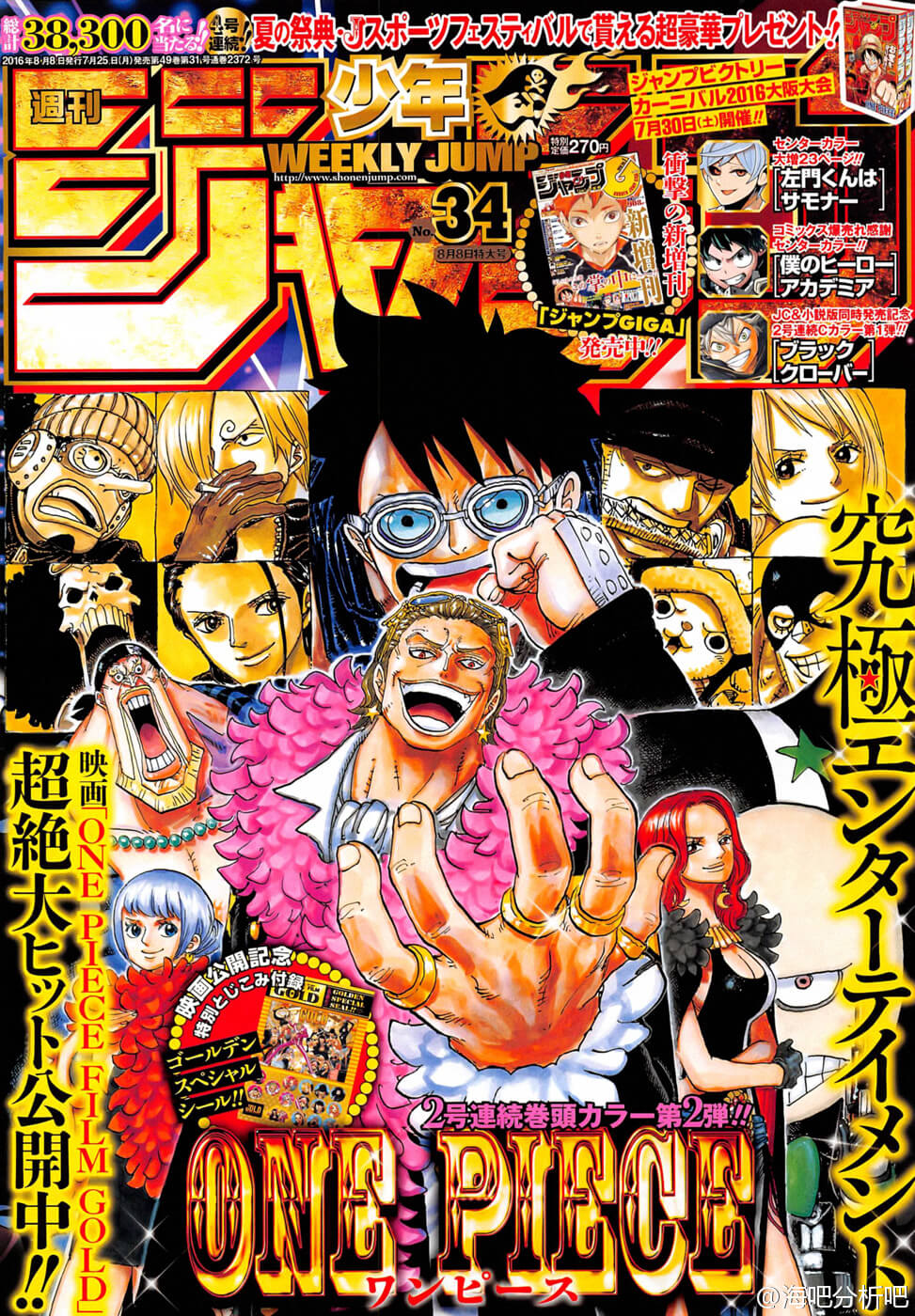 Shonen Jump Capa 34 One Piece