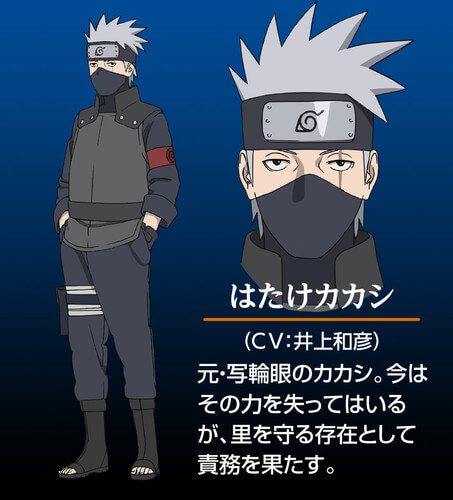 The Last: Naruto The Movie – Novos Designs Sasuke, Kakashi