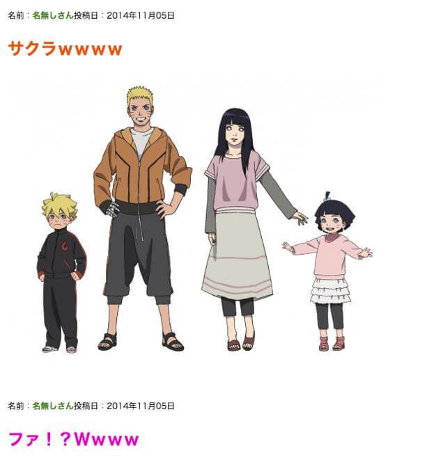Rumor The Last: Naruto The Movie - Naruto tem filhos?