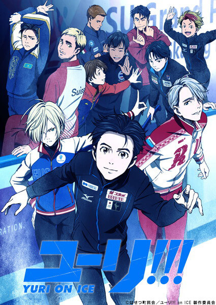 Yuri on Ice revelou Estreia, Novo Poster e História | Anime | Yuri on Ice revelou Dia de Estreia e Tema Ending | MAPPA | Ficha Técnica Yuri on Ice | Outono 2016