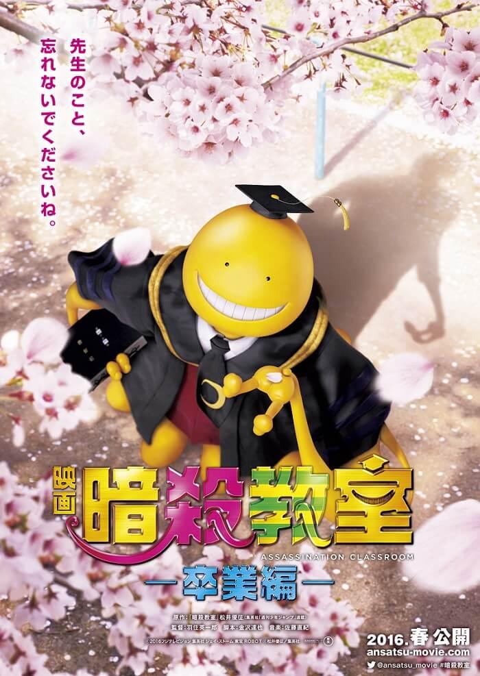 Ansatsu Kyoshitsu -Sotsugyou Hen (Assassination Classroom: Graduation)