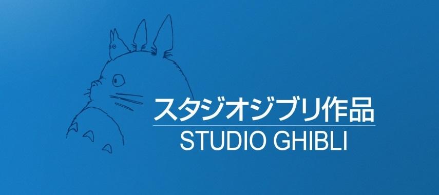 Antestreia Documentário Studio Ghibli em Pittsburgh e Los Angeles