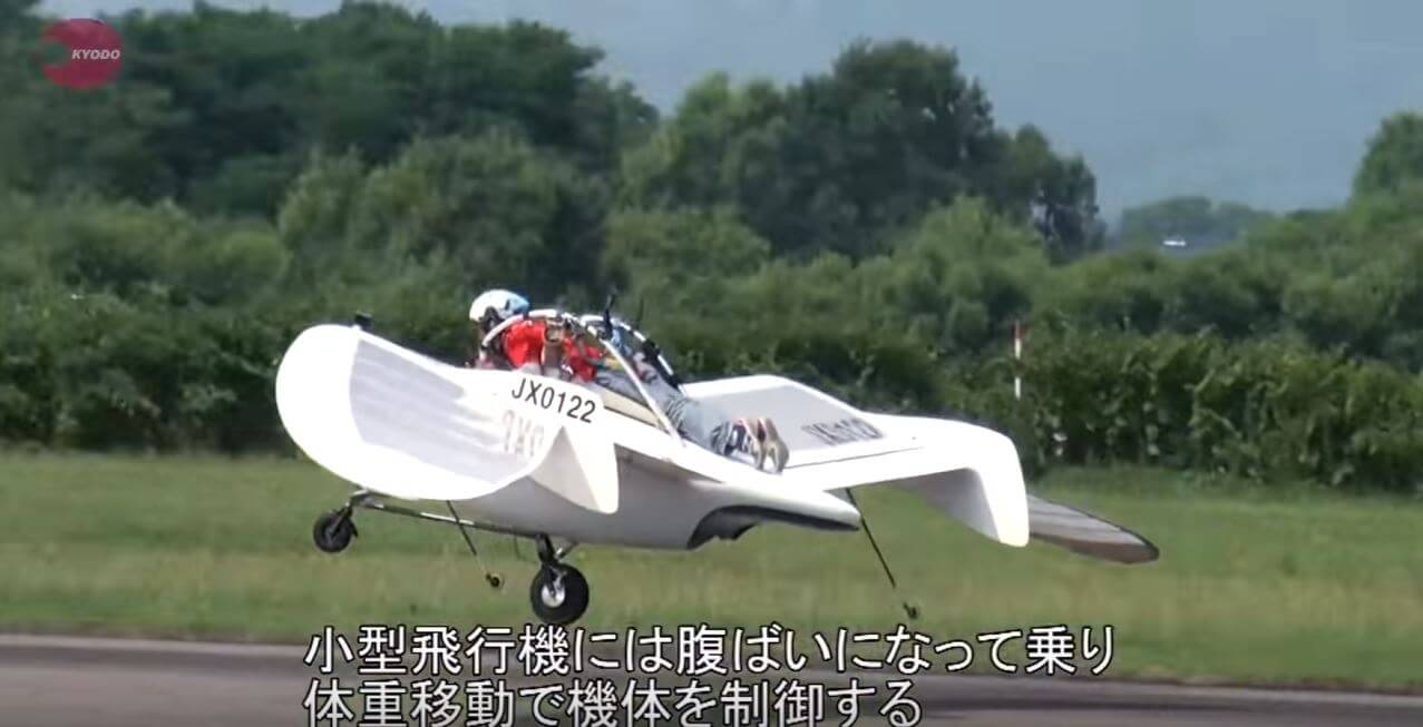 Avião Ghibli Levanta Voo pela Primeira vez