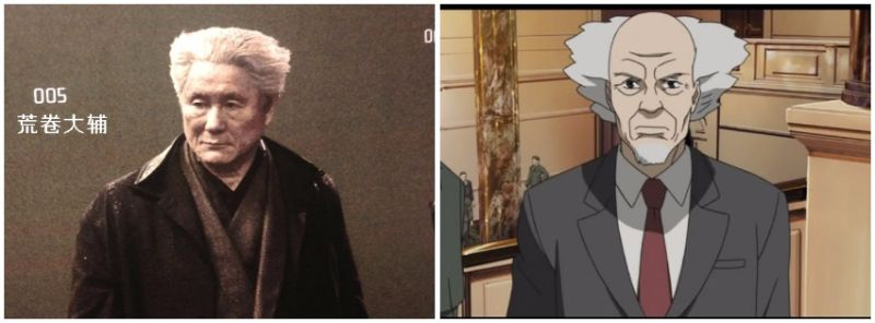 Ghost in the Shell Casting 3