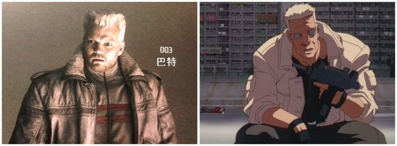 Ghost in the Shell Casting 8