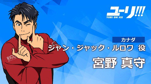 Yuri on Ice revelou Mais Personagens | Trailer