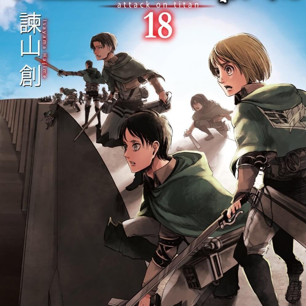 Manga Attack On Titan Volume 18