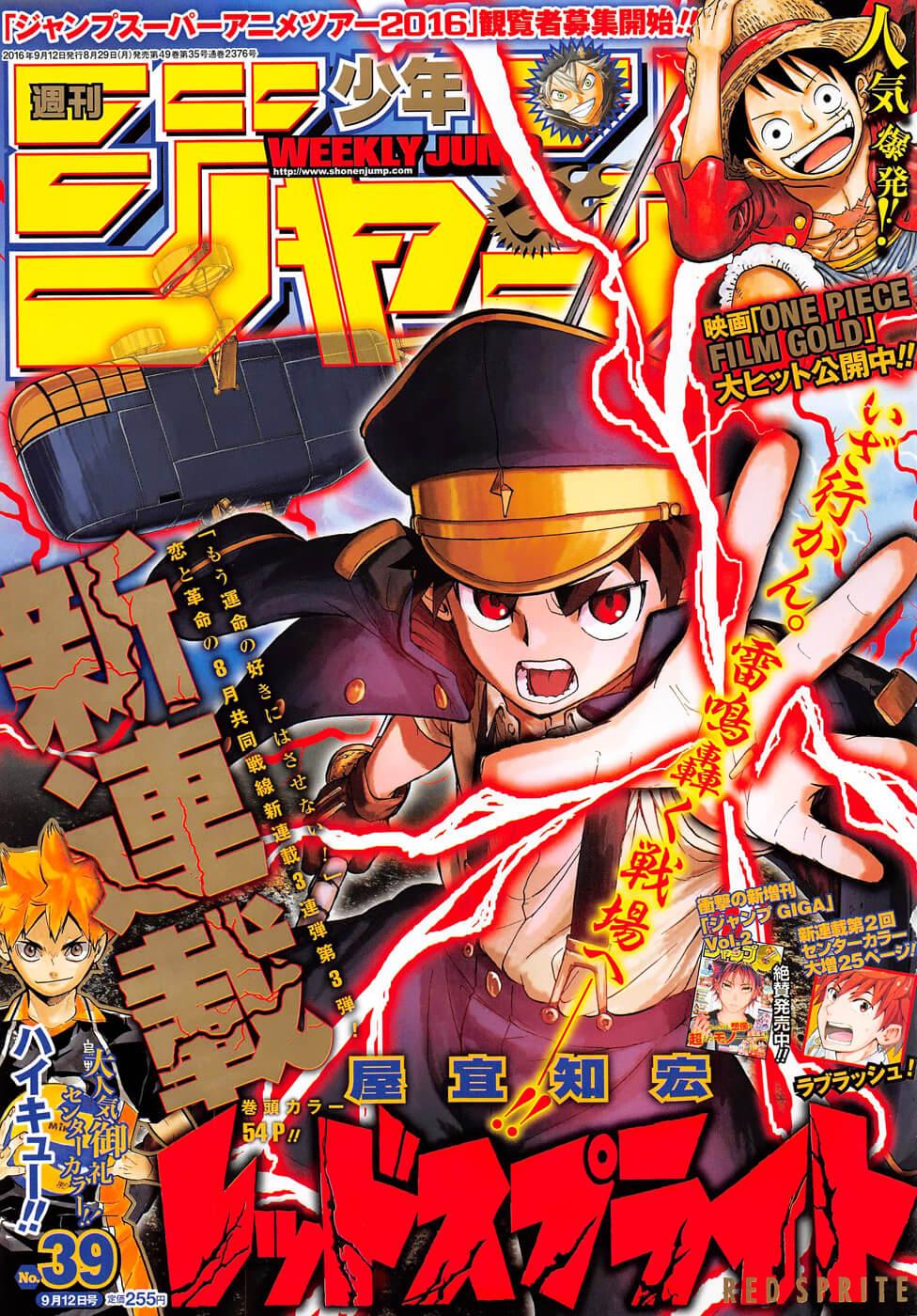 Shonen Jump Capa 39