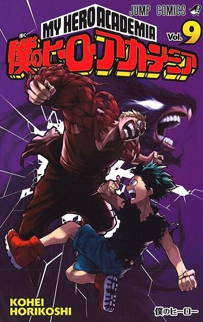 Capas Manga Boku no Hero Academia Volume 9 e 10!