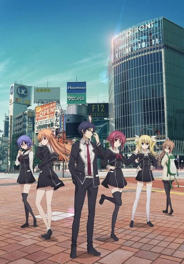 SILVER LINK anuncia Projeto Anime Original | 10 Anos | Ficha Técnica ChäoS;Child | Inverno 2017 | Chaos Child estreará com Episódio Especial de 1 Hora | Anime