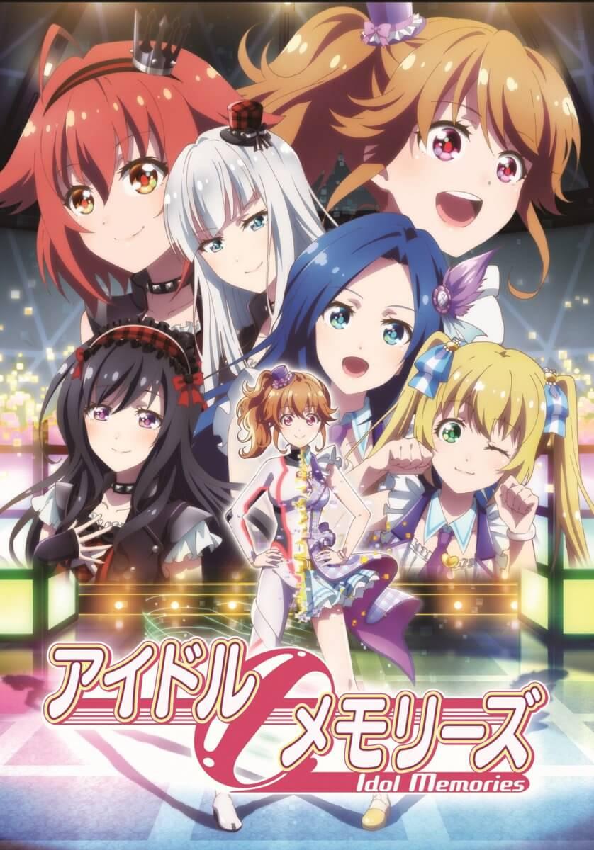 idol-memories-poster-promocional