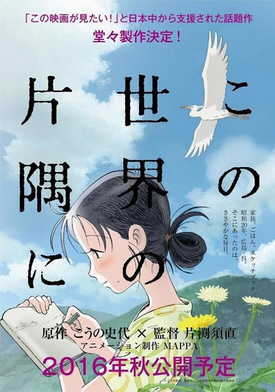 In This Corner of the World divulga Trailer Completo