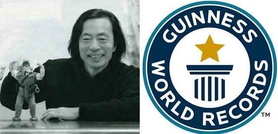 KochiKame recebe Guinness World Record | Manga