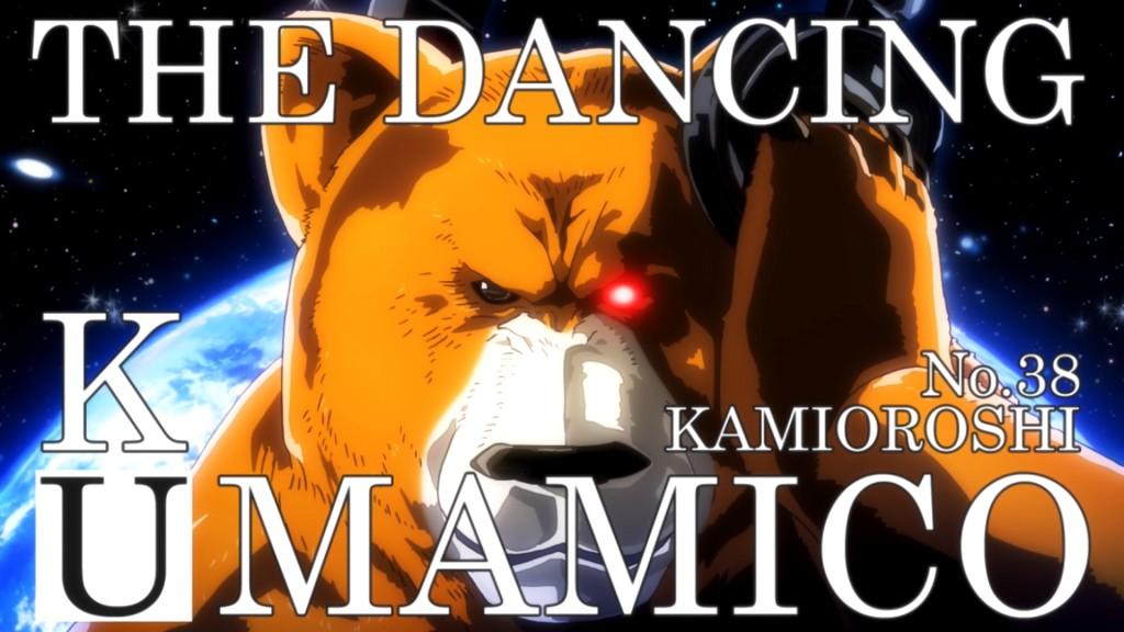 kuma-miko-kuma-na-disco