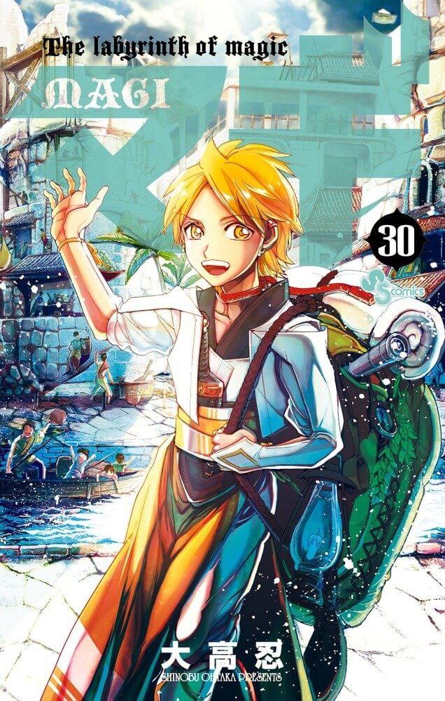 Capa Manga Magi Volume 30 revelada