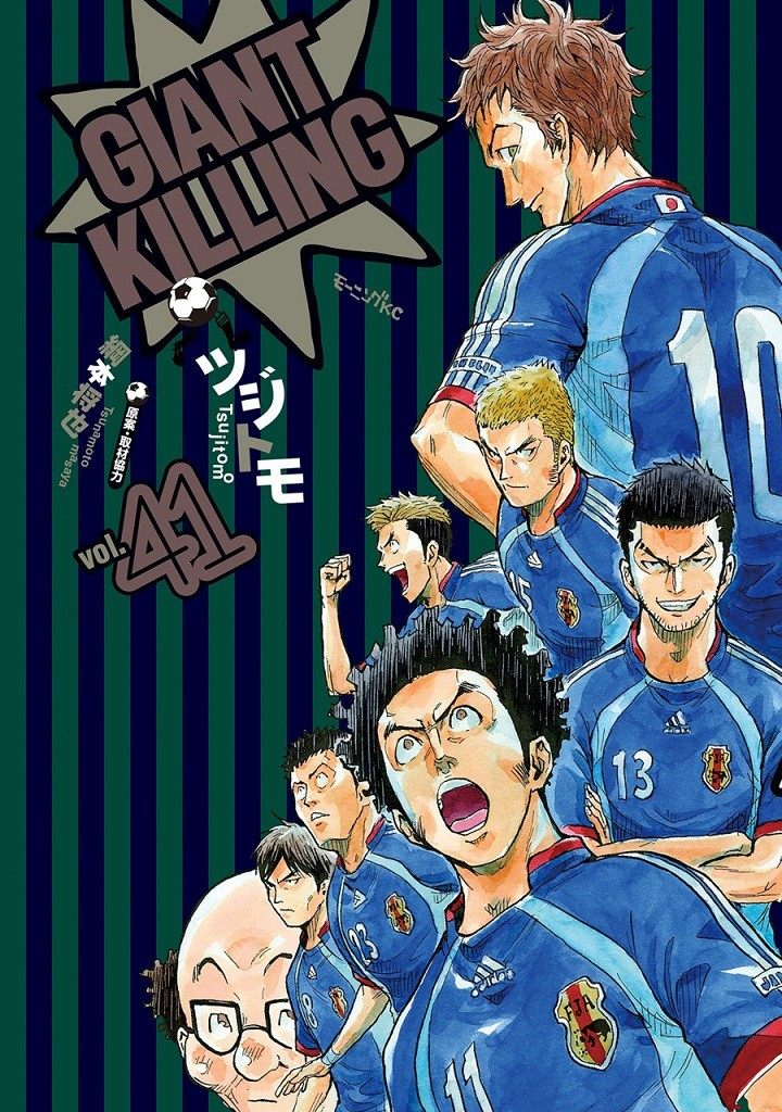 Manga Giant Killing sobre futebol entra em hiato