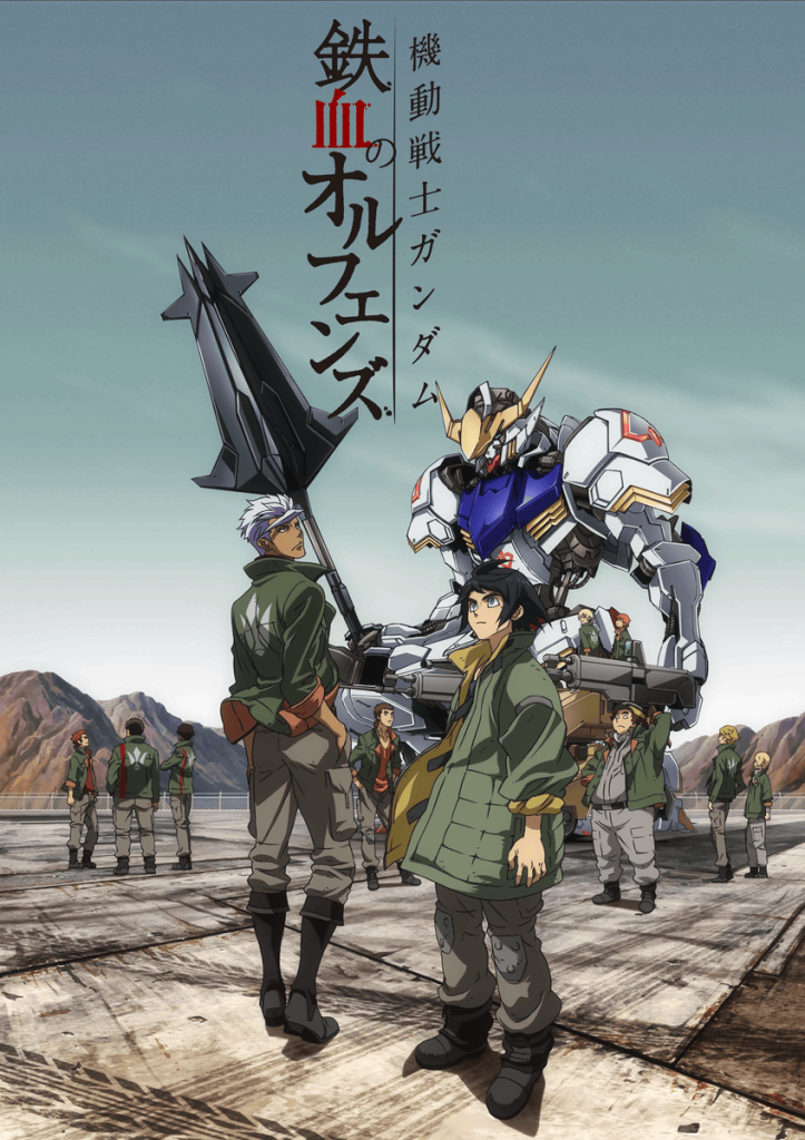 mobile-suit-gundam-iron-blooded-orphans-2-poster