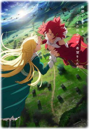Anime original Shumatsu no Izetta estreia em Outubro