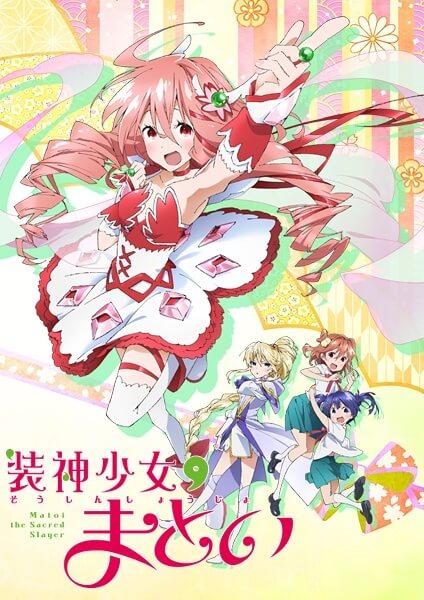 Soushin Shoujo Matoi - Poster Promocional