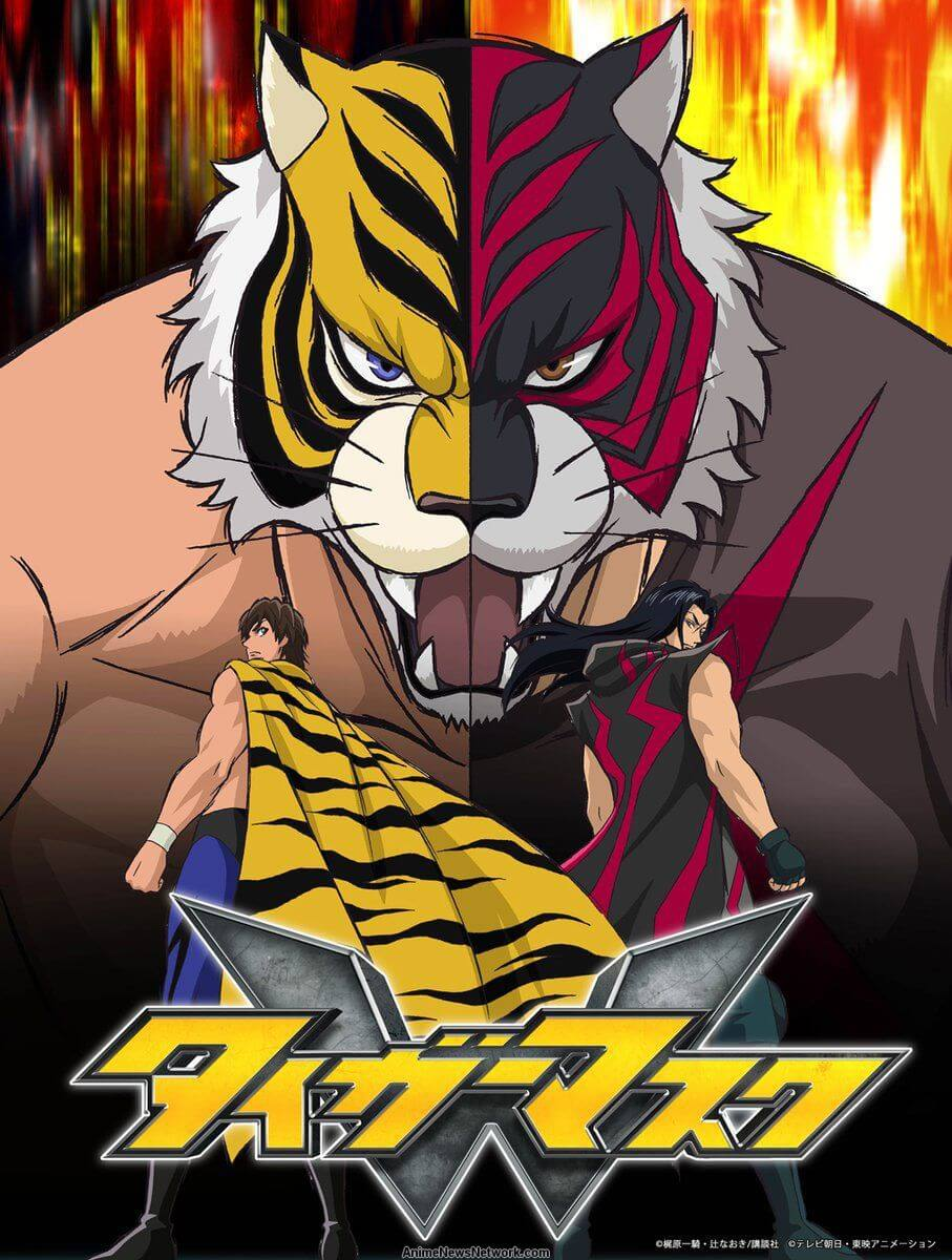 tiger-mask-w-poster-promocional
