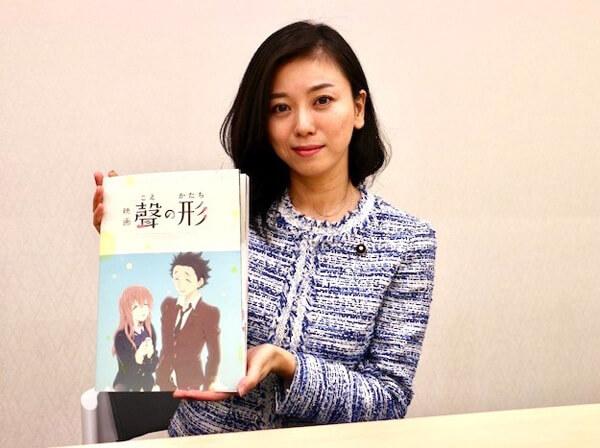 A Mensagem Positiva de Koe no Katachi - Rie Saito