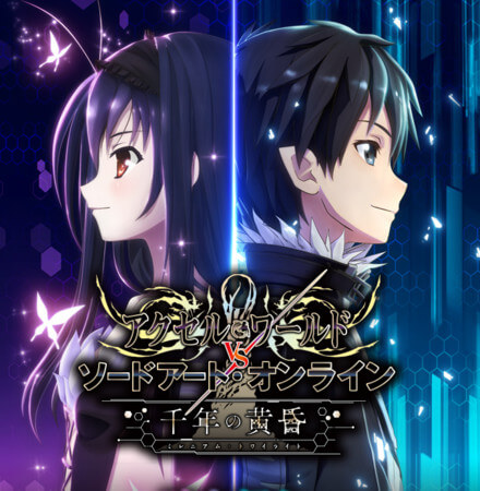 Accel World VS Sword Art Online Millennium Twilight - Kirito Kurohime