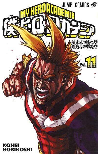 Capa Manga Boku no Hero Academia Volume 11 revelada!