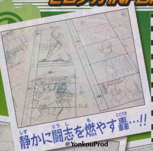 Boku no Hero Academia Temporada 2 apresenta Storyboards