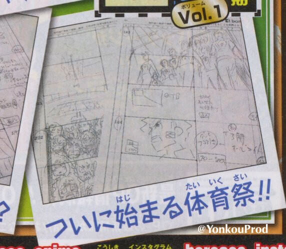 boku-no-hero-academia-season-2-preview-imagem-4