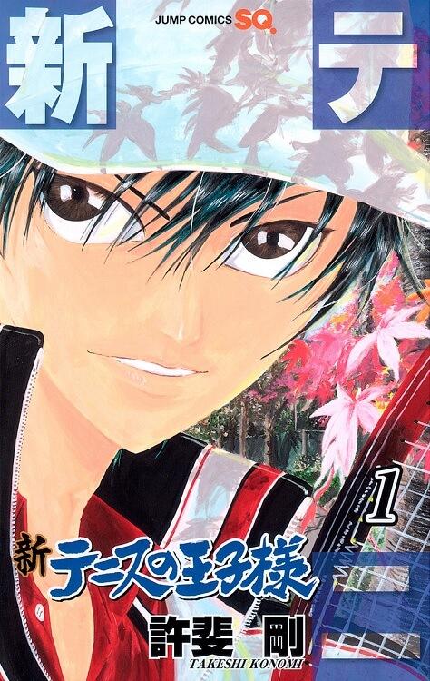 Prince of Tennis anunciou Novo Filme Anime | Pós-Manga