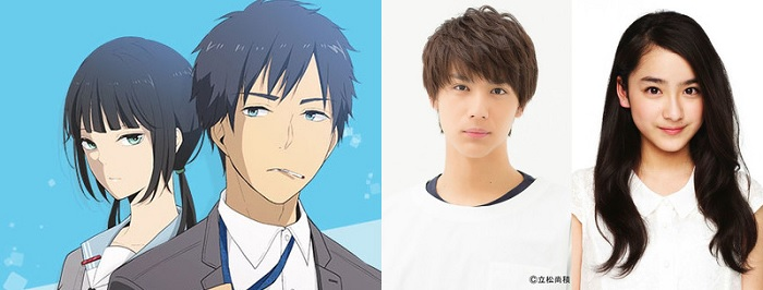 ReLIFE vai receber Filme Live-Action com Final Original