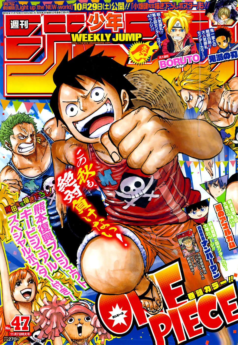Shonen Jump Volume 47 ToC
