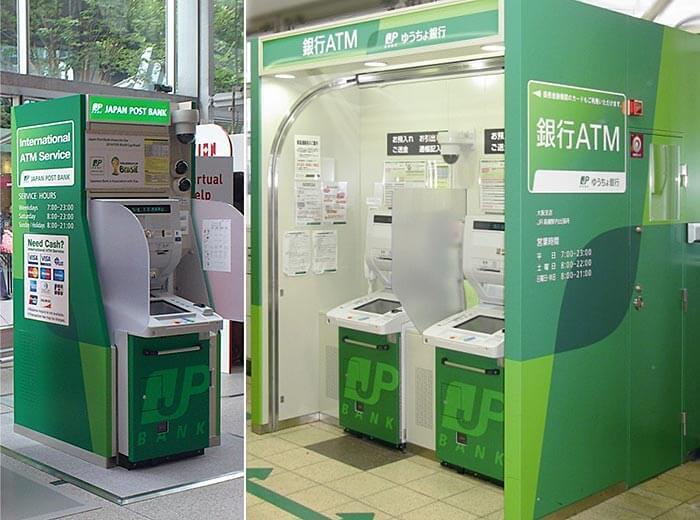 atm jp bank
