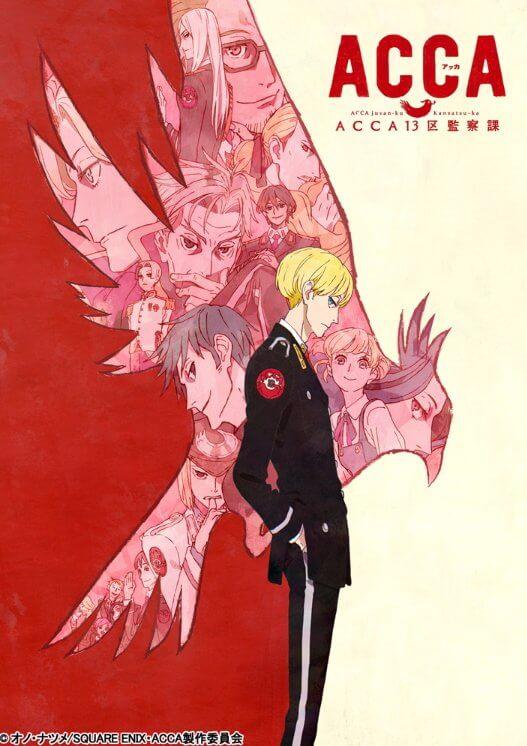 acca-13-poster-promocional