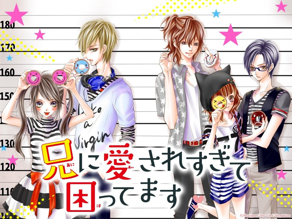 Ani ni Aisaresugite Komattemasu Manga Termina em Janeiro