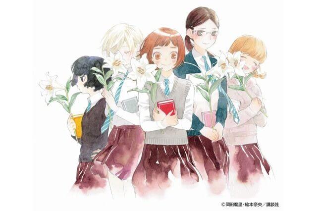 Mari Okada escreve nova Manga - Araburu Kisetsu no Otome-domo yo