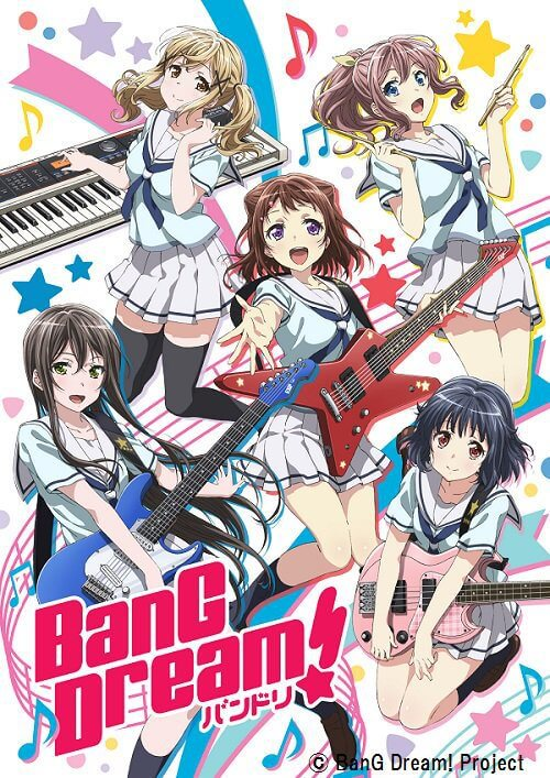 bang-dream-poster-promocional