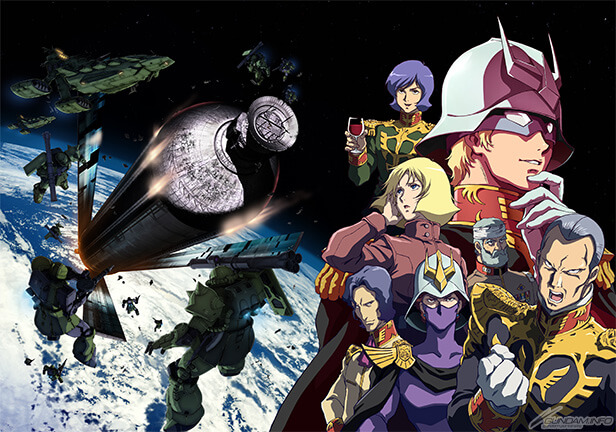 Gundam The Origin Loum Arc termina em 2018