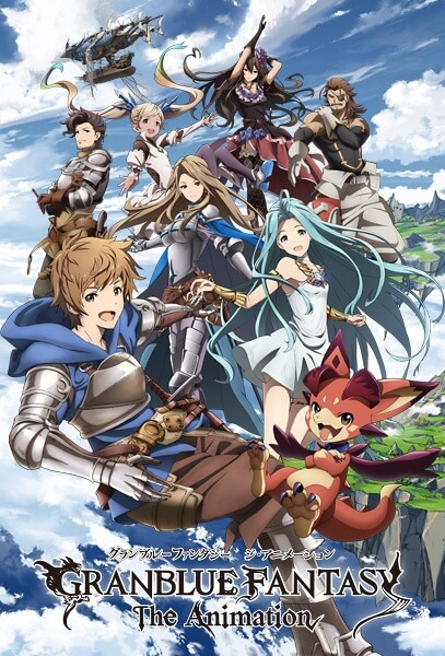 granblue-fantasy-the-animation-poster-promocional