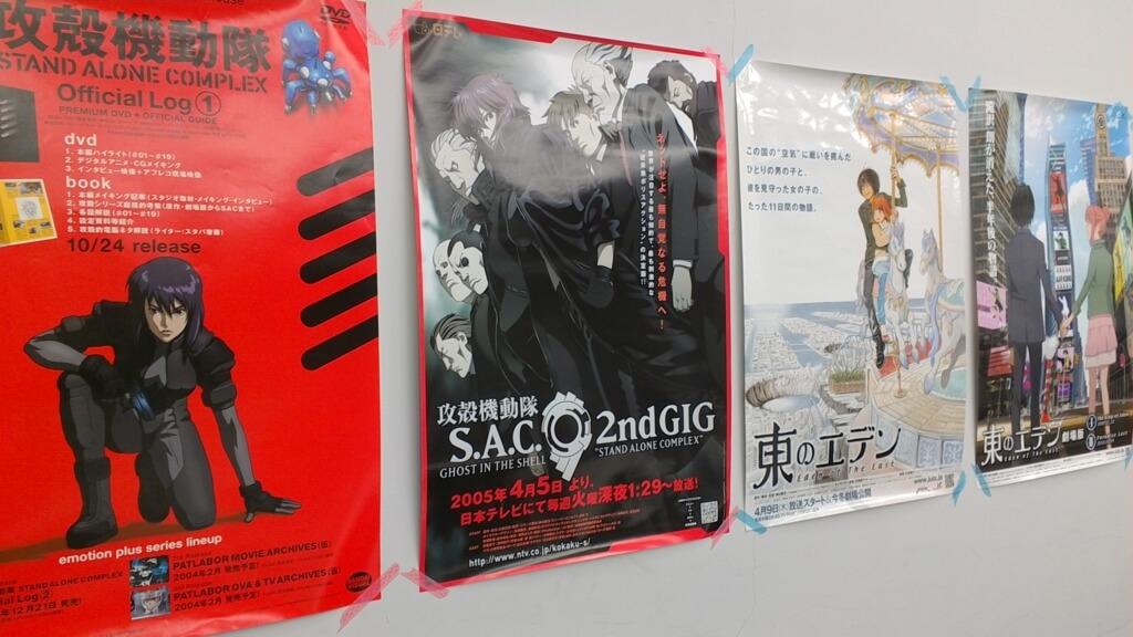 kamiyama-trabalhos-anime-1