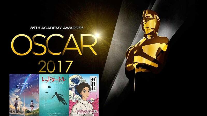Kimi no Na wa - The Red Turtle - Miss Hokusai - Oscars 2017